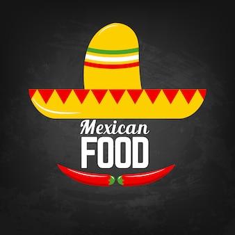 メキシコ料理。ソンブレロと唐辛子。メキシコ料理のメニューテンプレート。図。