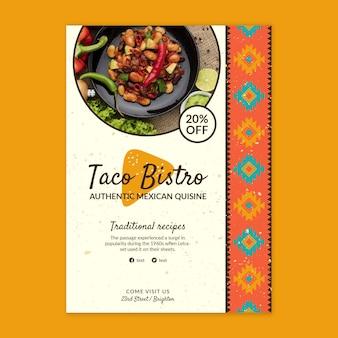 멕시코 음식 수직 전단지 서식 파일 무료 벡터