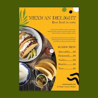 멕시코 음식 수직 전단지 서식 파일