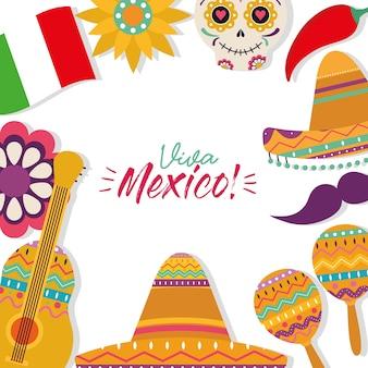 メキシコフレームアイコンセットのデザイン、メキシコ文化のテーマ