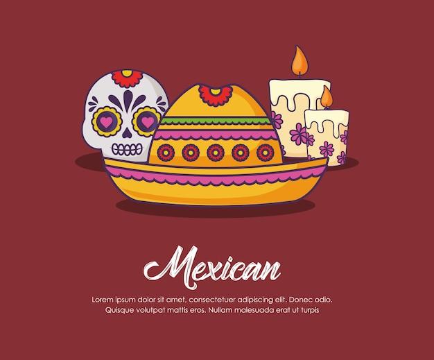 茶色の背景、華やかなデザインの上に砂糖の頭蓋骨とメキシコの帽子。ベクトルイラスト