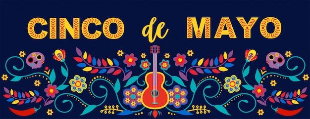 Мексиканский праздник 5 мая синко де майо. шаблон с традиционными мексиканскими символами. фиеста баннер и плакат с флагами, цветами, украшениями.