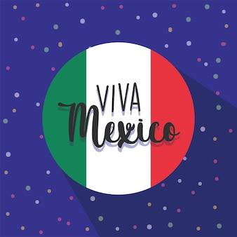 День независимости мексики, viva mexico, празднуется в сентябре, флаг круглый баннер пунктирная иллюстрация украшения