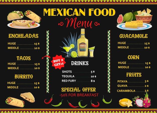Шаблон меню мексиканского ресторана с едой и напитками.