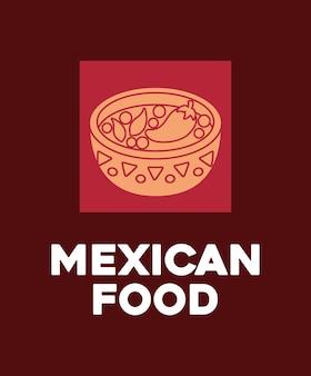 赤い背景、カラフルなデザインの上にメキシコソースのボウルのアイコン。ベクトルイラスト