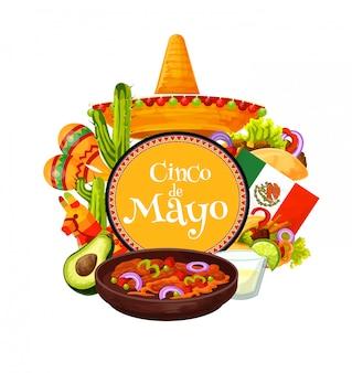 Мексиканские сомбреро, еда для вечеринки. синко де майо