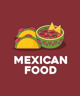 メキシコタコス、ナチョス、茶色の背景、カラフルなデザイン。ベクトルイラスト