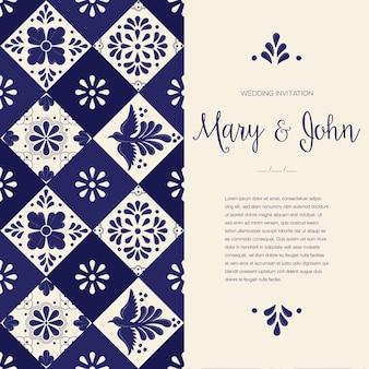 メキシコのタラベラタイルの結婚式の招待状のテンプレート