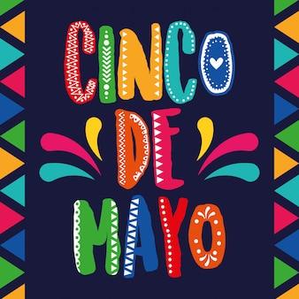 Мексика карта синко де майо