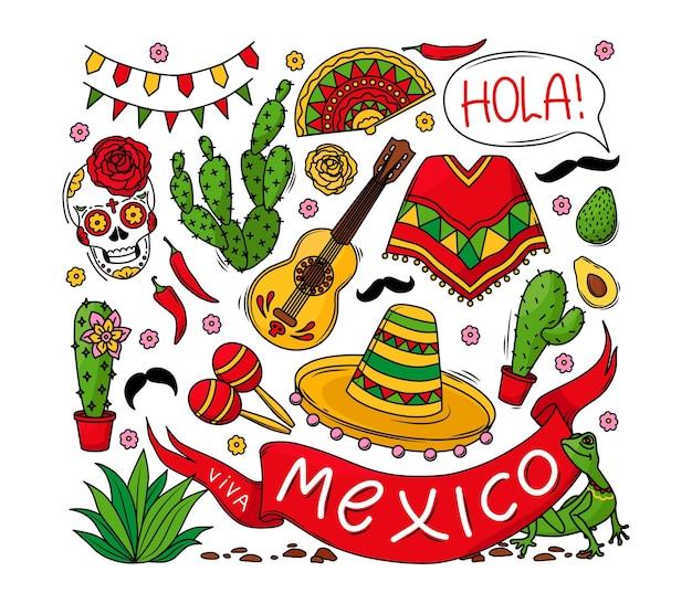 メキシコのカラフルな要素のセット
