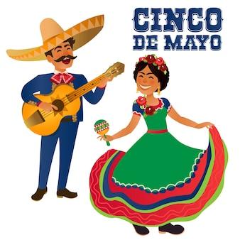 Мексиканская танцовщица и гитарист на фестивале cinco de mayo мексиканская и латиноамериканская музыка