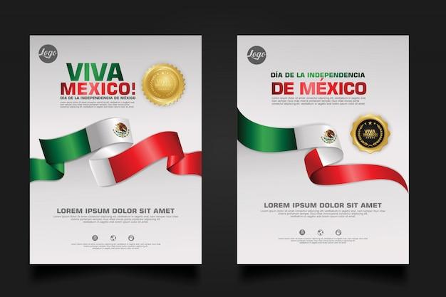 멕시코 행복 한 독립 기념일 템플릿입니다.