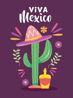 サボテンとメキシコ独立記念日のデザイン
