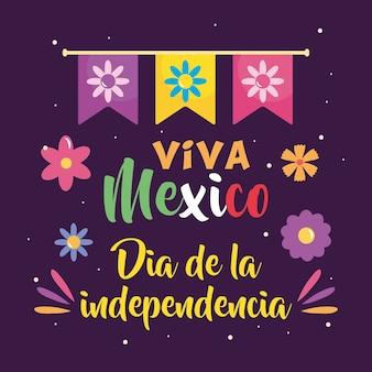 ペナントとメキシコ独立記念日のデザイン