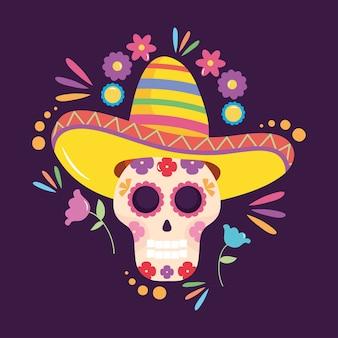 シュガースカルとメキシコ独立記念日のデザイン