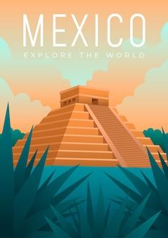 メキシコ旅行ポスターデザインイラスト