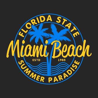 야자수와 파도가 있는 디자인 의류 티셔츠를 위한 마이애미 비치 플로리다 주 타이포그래피