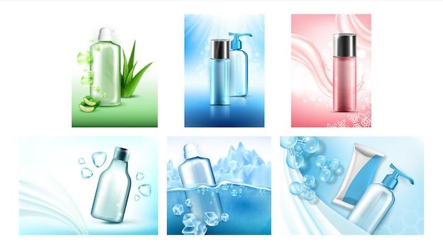 Micellar 물 병 프로 모션 배너 벡터를 설정합니다. 천연 알로에 베라와 분자 컬렉션 광고 포스터로 메이크업을 위한 미셀라 물 빈 용기. 레이아웃 현실적인 3d 일러스트