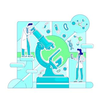 微生物学、バイオテクノロジー