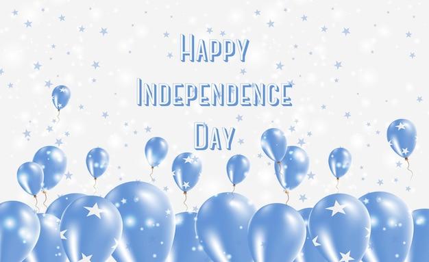 ミクロネシア連邦独立記念日の愛国心が強いデザイン。ミクロネシアの国民色の風船。幸せな独立記念日ベクトルグリーティングカード。