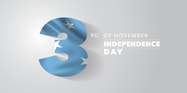 ミクロネシア独立記念日のグリーティングカード、バナー、ベクターイラスト。旗の要素を持つ11月3日のミクロネシア建国記念日背景