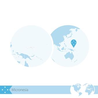 미크로네시아의 국기와 지역 지도가 있는 세계 세계의 미크로네시아. 벡터 일러스트 레이 션.