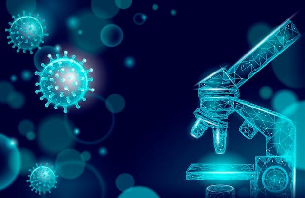 Микроскоп вирус 3d низкополигональная визуализация