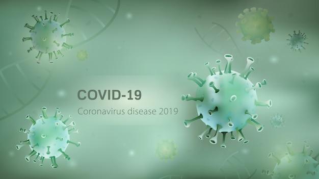 コピースペースにcovid-19コロナウイルス病2019のテキストが記載された薄緑色の背景にある微視的なウイルス粒子とdna
