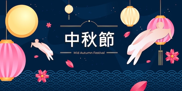 Mid-autumn banner concept