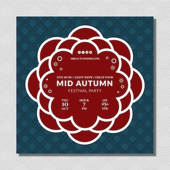 Banner di metà autunno