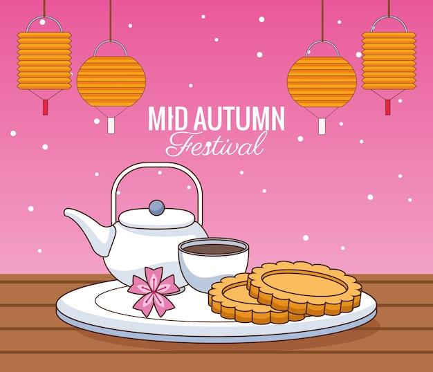 クッキーとお茶のベクトルイラストデザインと半ば秋のお祝いカードレタリング