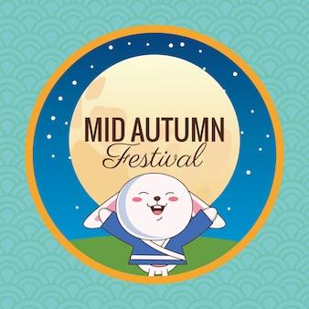 작은 토끼와 캠프 벡터 일러스트 디자인에 달 중순 가을 축하 카드