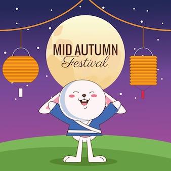 Празднование середины осени с маленьким кроликом и луной