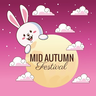 Mid autumn celebration card with little rabbit and clouds in moon vector illustration design