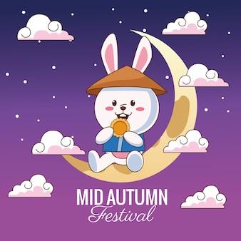 Празднование середины осени с маленьким кроликом в полумесяце