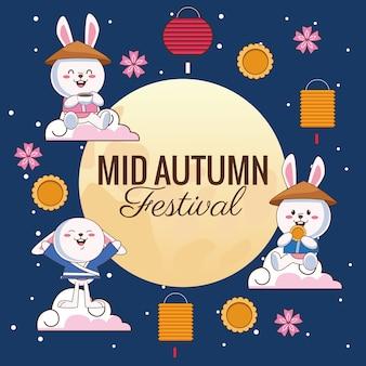 달 벡터 일러스트 디자인에 작은 토끼와 등불 중순 가을 축하 카드