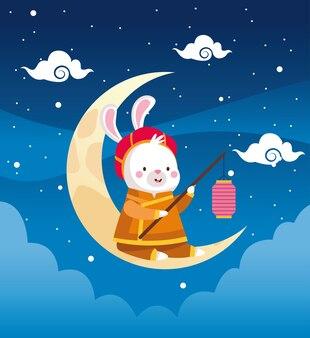 Празднование середины осени с кроликом в полумесяце