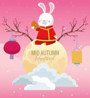 Празднование середины осени с кроликом в сцене полнолуния