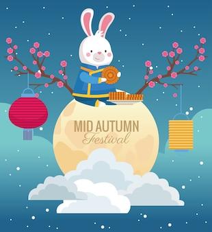 Празднование середины осени с кроликом в полнолуние