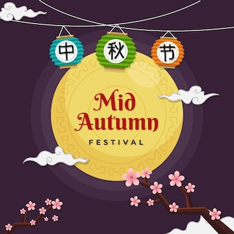 Mid autumn festival background template vector
