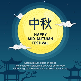 Mid autumn festival background template vector