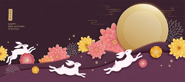 Mid-autumn festival banner design with rabbits and flowers decorations on purple background, holiday's name written in chinese words