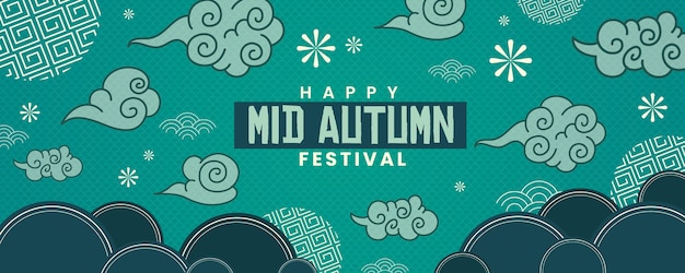Mid-autumn festival banner in flat design
