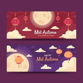 Mid-autumn festival banner set