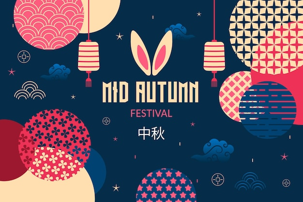 Mid-autumn festival banner template theme