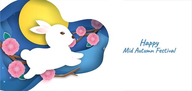Знамя фестиваля середины осени с милым кроликом.