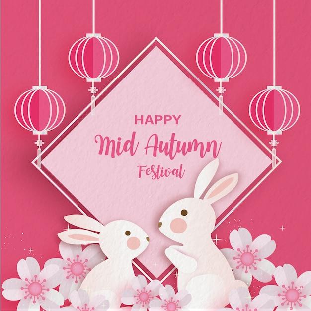 귀여운 토끼와 꽃 종이 컷 스타일 중순가 축제 배너.