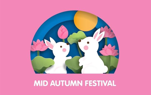 紙カットスタイルでかわいいウサギと中秋節のバナー Premiumベクター
