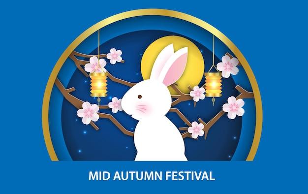 紙カットスタイルでかわいいウサギと中秋節のバナー