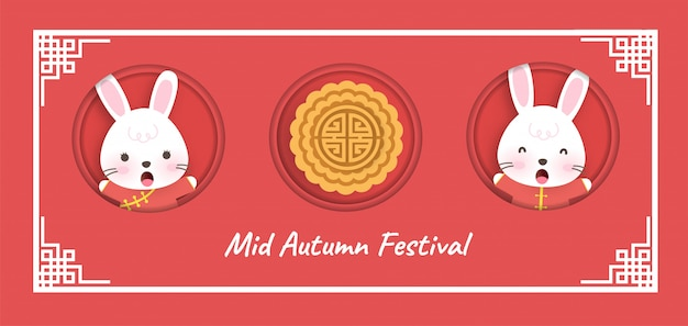 Mid autumn festival banner with cute rabbits and  moon cake in paper cut style.